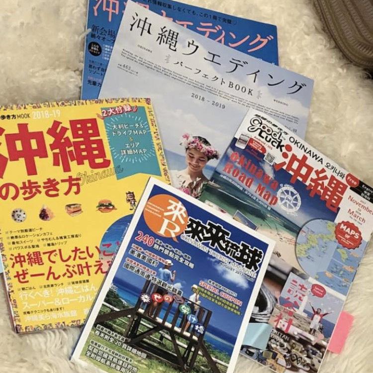 国内・海外の掲載雑誌